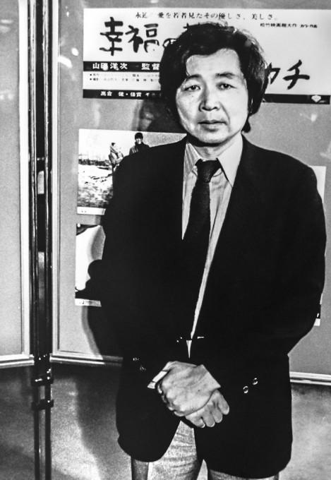 Yoji YAMADA (1931 –      )  Japan